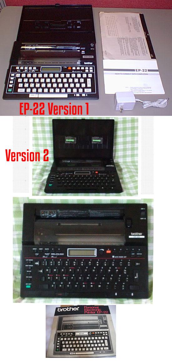 BrotherEP22-v1-2